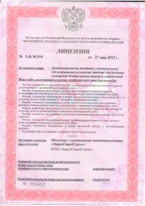 Document-page-001 (31)